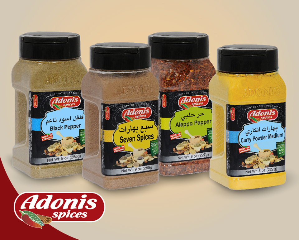 Spices package of 9 Ounce / 250 Gram